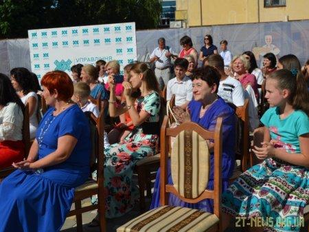 У Житомирі відзначили талановитих учнів мистецьких шкіл