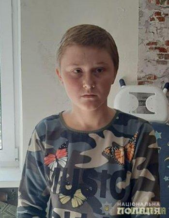 Поліція розшукує 16-річну жительку Коростишівського району