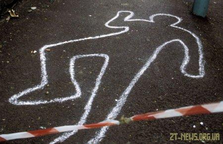 На Житомирщині поліція розслідує два вбивства через ревнощі
