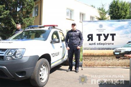 На Житомирщині оголошено набір поліцейських офіцерів громади