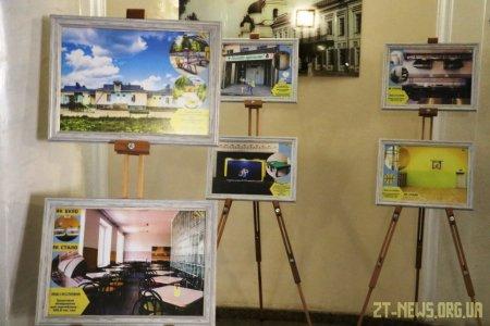 У міській раді відкрили фотовиставку «Здобутки с. Вереси з реформою децентралізації»