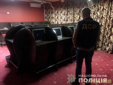 На Житомирщині поліція закрила ще один замаскований гральний заклад