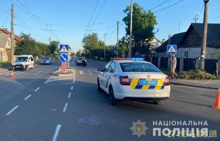 11-річний велосипедист потрапив під колеса автомобіля на Параджанова