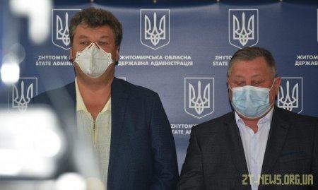 Ситуація з коронавірусом на Житомирщині
