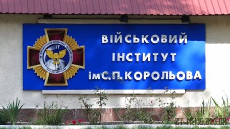На полігоні знайшли мертвим курсанта першого курсу Житомирського військового інституту