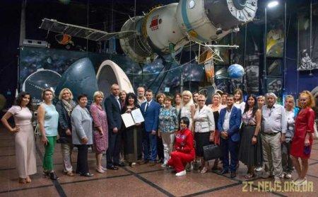 Музей космонавтики ім. С.П. Корольова отримав статус «національного»