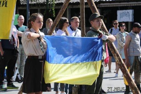 Скаути на Михайлівській відзначили початок нового пластового року