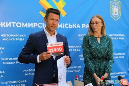 Космічний напівмарафон-2020 у Житомирі пройде в новому форматі