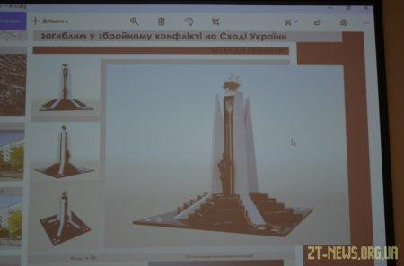 Виконавчий комітет затвердив назву пам'ятника воїнам захисникам