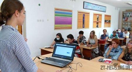 Житомирські школи переходять на ведення електронних журналів та щоденників