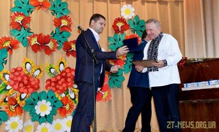 У Брусилові нагородили переможців премії імені Івана Огієнка
