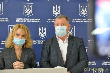 В ОДА розповіли ситуацію з поширенням COVID-19 на Житомирщині