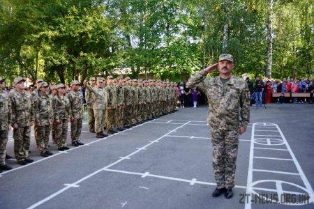 У Новограді-Волинському відкрили ліцей з посиленою військово-фізичною підготовкою