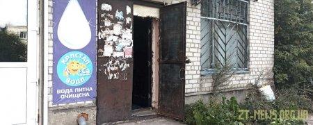 На Житомирщині ще один гральний заклад спробував відновити роботу