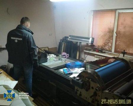СБУ викрила міжрегіональну групу, що підробляла документи державного зразка