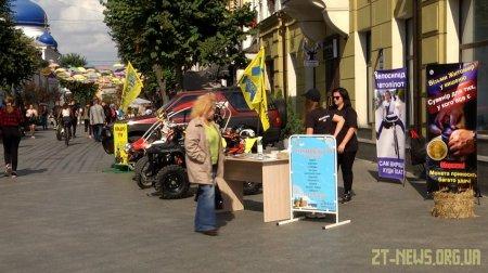 11 турагенцій міста презентували себе на Михайлівській