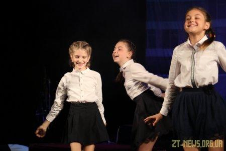 У Житомирі відбулися урочистості до Дня працівників освіти