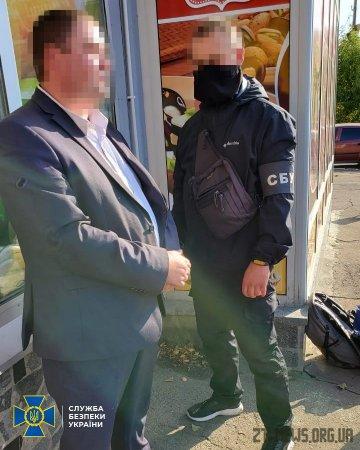 На Житомирщині СБУ блокувала продаж даних із баз Державної податкової служби