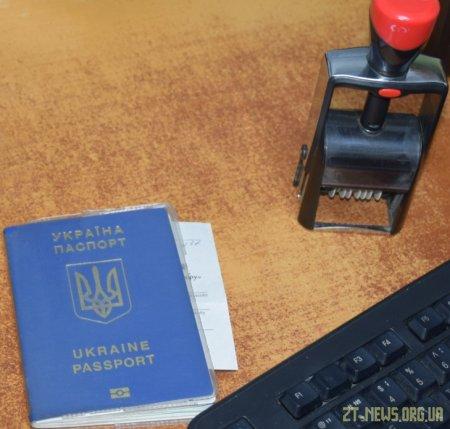 Житомирські прикордонники виявили жительку Одещини, яка незаконно перетнула кордон України з тимчасово окупованої території