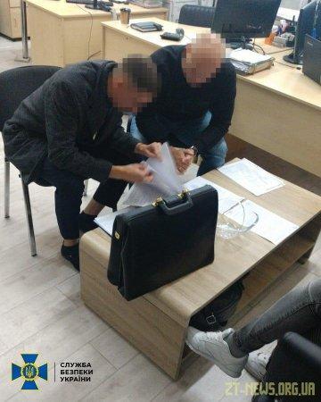 На Житомирщині контррозвідка СБУ викрила оборудку із держкоштами