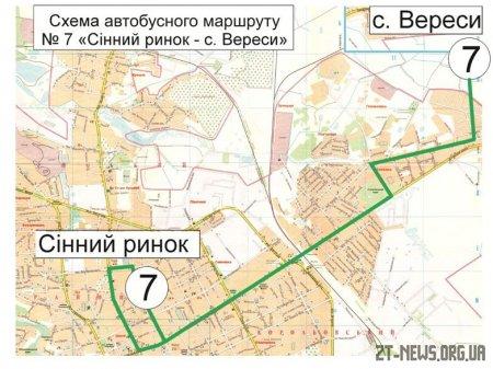 З Житомира до Вересів відтепер можна доїхати дешевше на комунальному автобусі