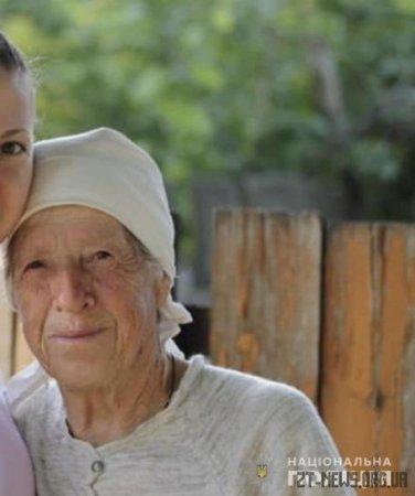 Поліція встановлює місце перебування безвісно зниклої 89-річної жительки Коростишівського району