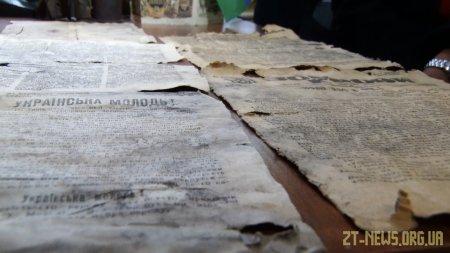 У Радомишльському районі місцевий житель випадково знайшов агітаційну літературу УПА