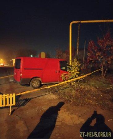 Жителі Коростеня та чотирьох сіл залишилися без газопостачання