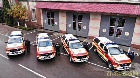 Чотири підрозділи ДСНС області отримали нову аварійно-рятувальну техніку