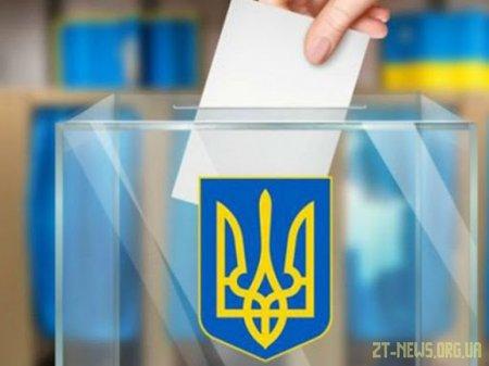 У Житомирі оголосили результати виборів