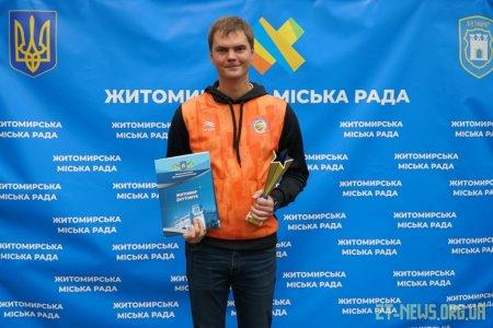 У Житомирі відзначили кращих тренерів міста
