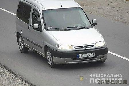 Поліція розшукує 39-річного та 14-річного жителів Баранівки