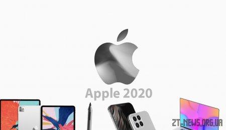 Три новых MacBook могут появиться позже в этом году - что мы знаем