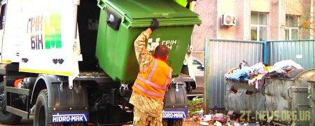 Житомиряни за допомогою месенджерів зможуть скаржитися на поганий вивіз сміття