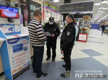 Упродовж вихідних поліцейські припинили понад сотню порушень карантинних обмежень