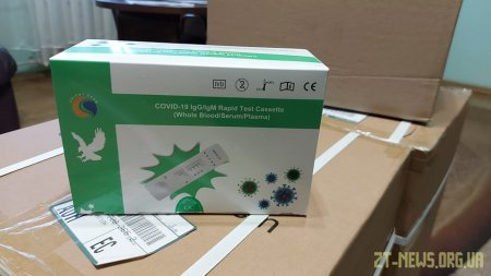 Житомир отримав тести від благодійників для виявлення коронавірусної інфекції