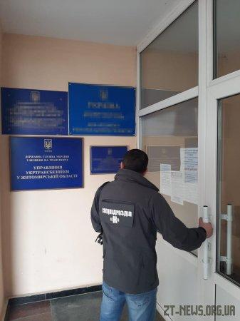 СБУ в Житомирі затримала чиновника Укртрансбезпеки, який систематично отримував хабарі від автоперевізників