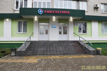 Нова амбулаторія на Покровській вже обслуговує перших пацієнтів