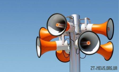 17 червня проведуть перевірку системи оповіщення у Житомирі