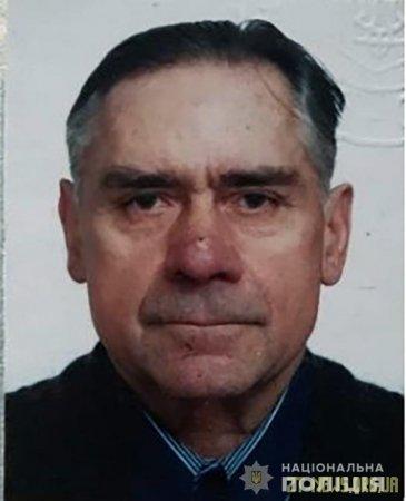 Пулинська поліція розшукує безвісно зниклого 85-річного чоловіка