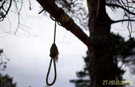 В Житомирі на дереві повісився 21-річний хлопець