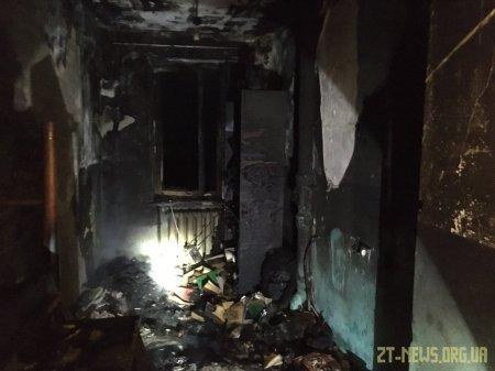 У студентському гуртожитку в Малині сталася пожежа
