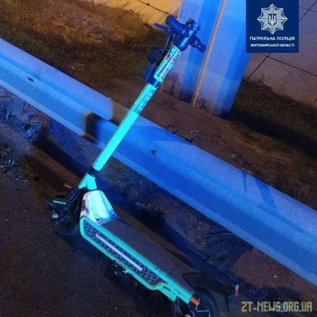 Самокат, що був викрадений у Києві виявили патрульні в автомобілі поблизу Житомира