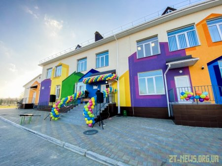 На Житомирщині збудували новий садочок
