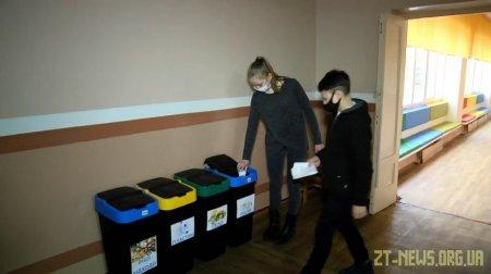 """Команда ліцею № 25 міста Житомира перемогла у конкурсі """"Zero Waste School"""""""