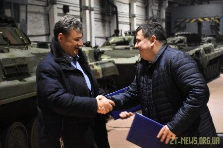 Голова Житомирської ОДА та директор ДК «Укроборонпром» підписали меморандум про співпрацю