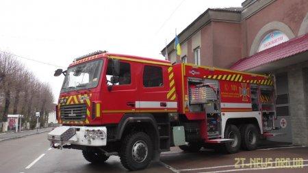 Рятувальники Житомирщини отримали сучасні пожежні автомобілі