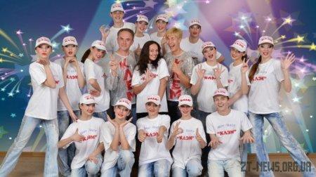 """Житомирський шоу-театр """"Клем"""" переміг у всеукраїнському конкурсі мистецтв"""