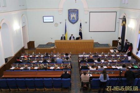 Депутати міської ради звернулися до Президента, Верховної Ради та Кабміну з вимогою не допустити підвищення тарифів