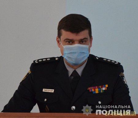 У патрульній поліції Житомирської області новий керівник